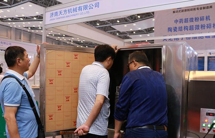 天方机械成功参加第55届全国药机展
