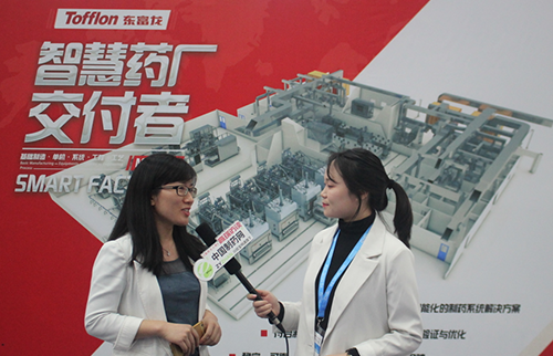 专访东富龙集团市场总监刘兴霞|||