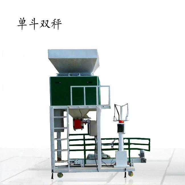 化肥包装机