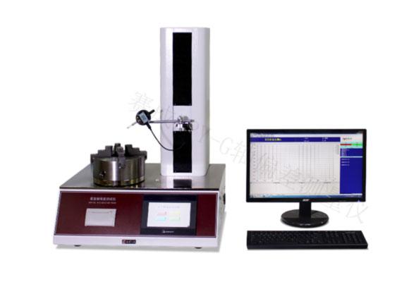 """济南赛成科技食品药品瓶""""ZPY-G电子垂直轴偏差测量仪"""