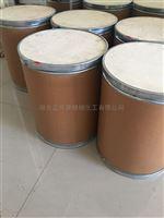 1-乙基-3-甲基咪唑三氟甲磺酸试剂现货