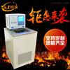 SC 系列恒温水槽油槽