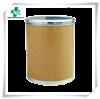 CAS:4313-03-5反反.2.4-庚二稀醛价格质量香精原料