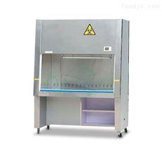 BSC-1000IIB2不锈钢生物洁净安全柜原理