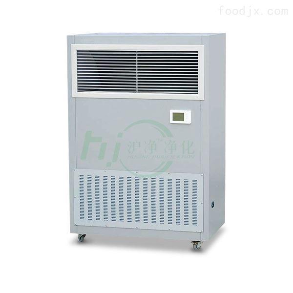 PAU-1000不锈钢移动式空气自净器